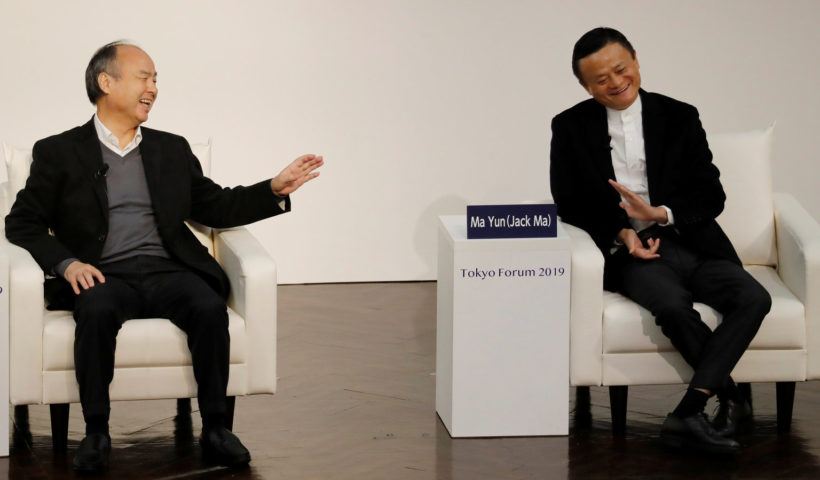 China's richest man Jack Ma steps down from the board of Softbank as it announces a record $13 billion loss